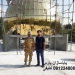 گنبد استیل ستاد کل نیروهای مسلح تهران