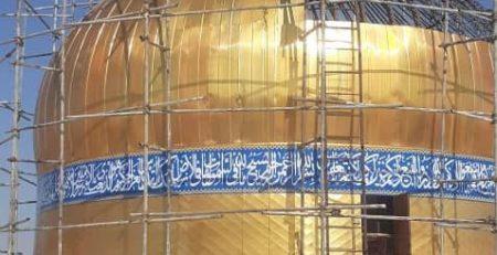 ساخت گنبد در کرمانشاه