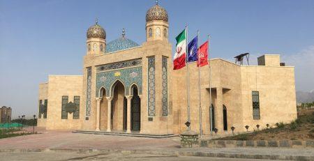 دانشگاه امام حسین تهران