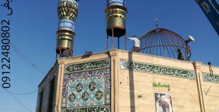 ساخت گنبد و گلدسته در تبریز