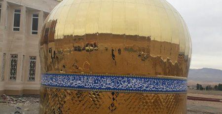 گنبد مسجد سپاه نبی اکرم کرمانشاه